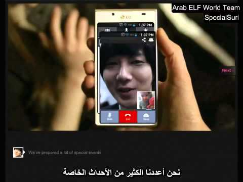 [Arabic Sub] Super Junior's Video Call - LG Optimus App