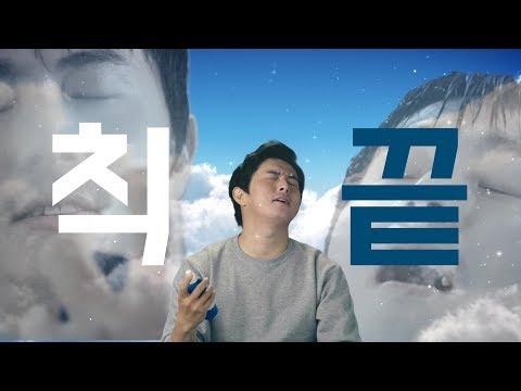 기안84 TV CF 영상