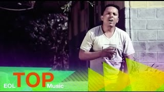 Daniel Zewdu - Yezna - (Official Music Video) - New Ethiopian Music 2015