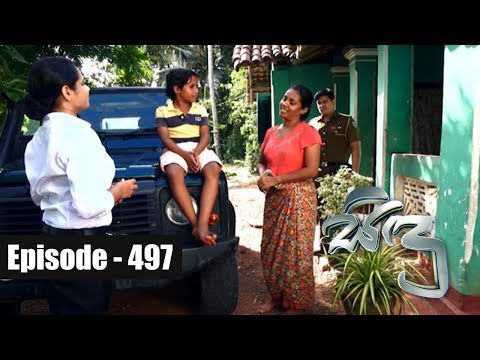 Sidu | Episode 497 03rd July 2018