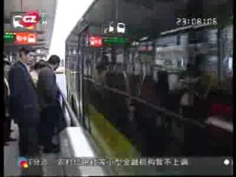 [廣州台] BRT系列報道︰BRT和天河交通疏導方案將繼續完善