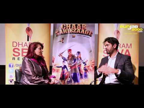 Chaar SahibZaade Interview with Harman Baweja by Simran Kaur