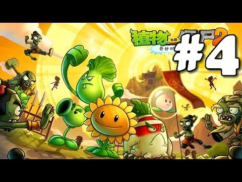 Plants vs. Zombies 2 China (Chinese version) #4 Ancient Egypt Day 6 + 3 stars