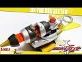 DX REVIEW - THE BEE ZECTER [Kamen Rider Kabuto] - [BAHASA INDONESIA]