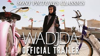 Wadjda | Official Trailer HD (2013)