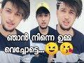 റ മന സ ആണ മച ച Rishad Nk Musically Tiktok Dubsmash Videos Malalayalam 2018 Rishad Nk mp3