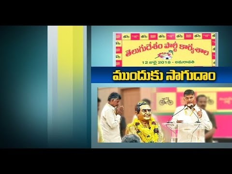 If Without Proper Planning State will Turn as Bihar | CM Chandrababu | at TDP Workshop