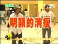 shao wei's FUNNY. wanyu 060309