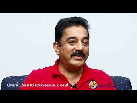 Kamal Haasan Birthday Special Interview - Exclusive - Part 1/4