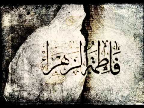 Noha By Haji Iqbal Nasir (1st Vol. 2001) Shabeer A.s. Day Ponchan Tu Pehlay video