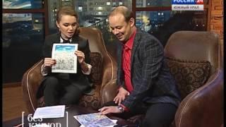 """""""Без купюр"""": Никас Сафронов"""