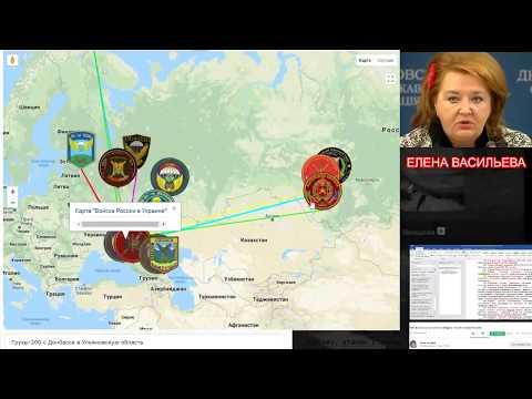 Елена Васильева: секретно грузы-200 в Ульяновску область