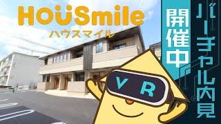 佐古三番町 アパート 1LDKの動画説明