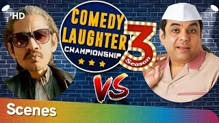 Vijay Raaz VS Paresh Rawal Comedy Laughter Championship Season 03 -Shemaroo Bollywood Comedy