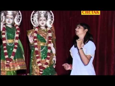 Jag Me Sunder Hai Do Naam 08 Ram & Krishan Bhajan Chetak video