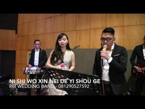 Ni Shi WO Xin Nei De Yi Shou Ge (Lee Hom Wang) by RBI Entertainment