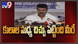 Talasani Srinivas Yadav controversial comments on Chandrababu
