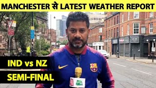 LIVE: Showers Expected But Won't Impact India-New Zealand World Cup Semifinal | #CWC19