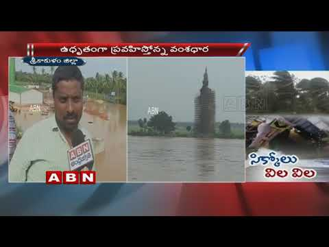 Cyclone Titli lashes Andhra Odisha coast, Villagers face to face over Titli | ABN Telugu