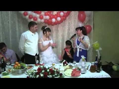Песенное поздравление дочери на свадьбу от мамы