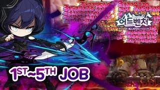 MapleStory Pathfinder 1st~5th Job Skills Showcase