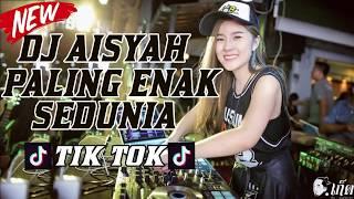DJ AISYAH JATUH CINTA PADA JAMILAH TIK TOK NEW 2018 MANTAP JIWA PALING ENAK SEDUNIA