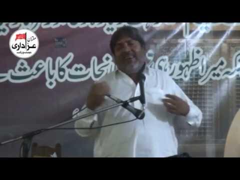 Zakir Liaqat Hussain Samandwana   Majlis 12 Rabi Awal 2018   Yadgar Masiab  