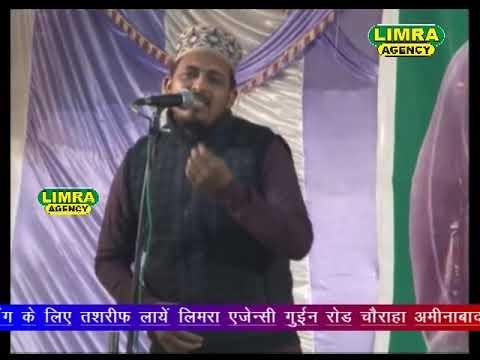 Ambar Mushahidi  Part 2 Urse Tayyabi Wahidi 2016 HD India