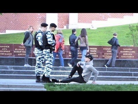 Меня вырубил ПОЛИЦЕЙСКИЙ ! / ЖЕСТОКИЙ ПРАНК НАД ПОЛИЦИЕЙ !