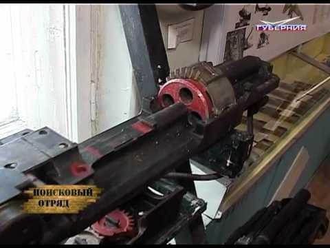 Поисковый отряд. Бомбардировщик ТУ-95