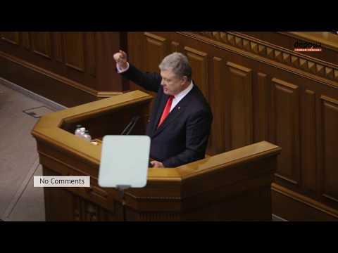 Як Рада приймала закон про воєнне положення в Україні