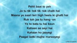 HIGH HEELS TE NACHCHE || Lyrics Video Song | KI & KA | Meet Bros ft. Jaz Dhami | Yo Yo Honey Singh