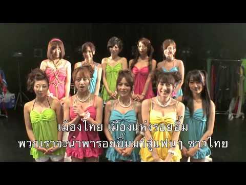 Ebisu Muscats Asia Tour 2013 video