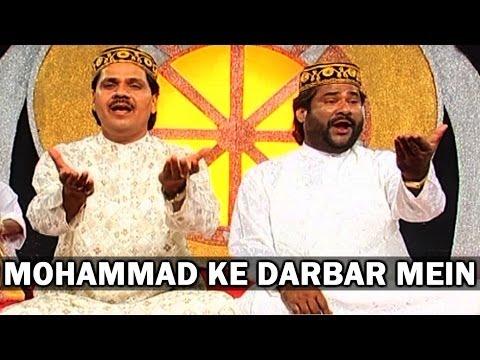 Ja Rahe Hain Mohammad Ke Darbar Mein | Kabe Ki Ziarat | Taslim, Aarif Khan video