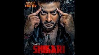 Shikari  Official Trailer  Shakib Khan  Srabanti  Full HD 1080