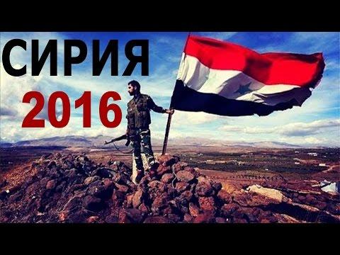 выбор массажеров документальный фильм про сирию 2015 СТИКЕРЫ ВКонтакте