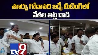 Sand Mafia : MLA Jaggi Reddy, MLC Reddy Subramanyam war in ZP office