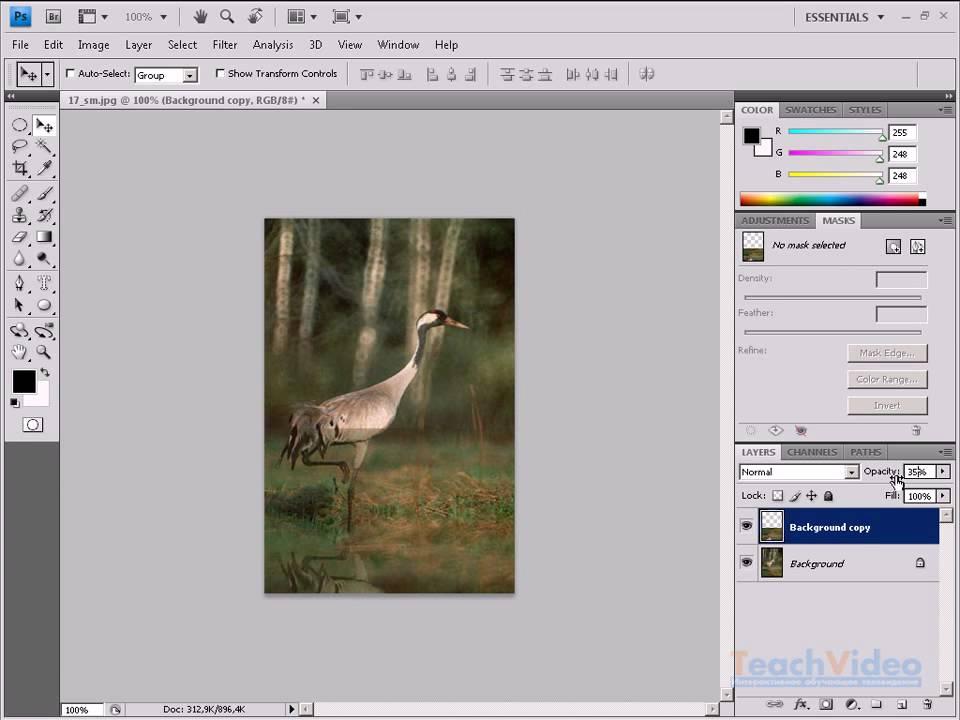 Эффект отражения в Photoshop CS4 (3/5) TravelBook.TV