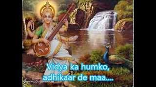 Hey Sharde maa   !!!!  -- by Manish Sharma