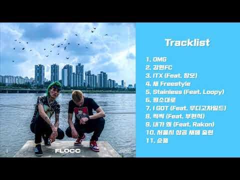[FULL ALBUM] FLOCC - 제네더질라 (zene the zilla)