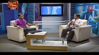 Meet Your Doctor -  Dr. NILUPUL PERERA  (2021-01-09) | ITN