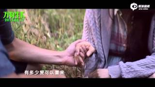 [MV] - Han Geng 韩庚 Ever Since We Love 万物生长 OST - w/ Jane Zhang 张靓颖