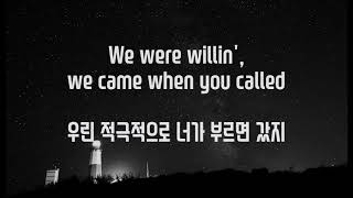 download musica Pnk - What About Us 한국어 자막가사해석