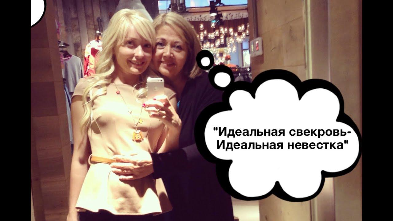 Свёкр соблазнил невестку 16 фотография