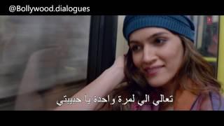 download lagu اغنية Ik Vaari Aa مترجمة - Raabta gratis