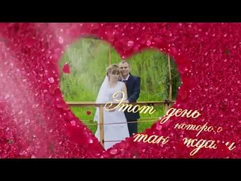 Свадебный клип #3