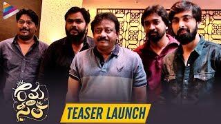 Rama Chakkani Seetha Teaser Launch by RGV   Indhra   Sukrutha Wagle   2019 Latest Telugu Movies