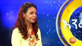 Enkokilish - Part 22 (Ethiopian TV Game Show)