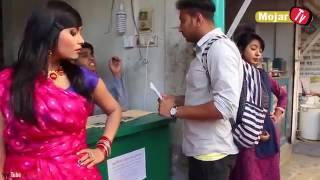জমিদার বুয়া,,, bangla Fanny video