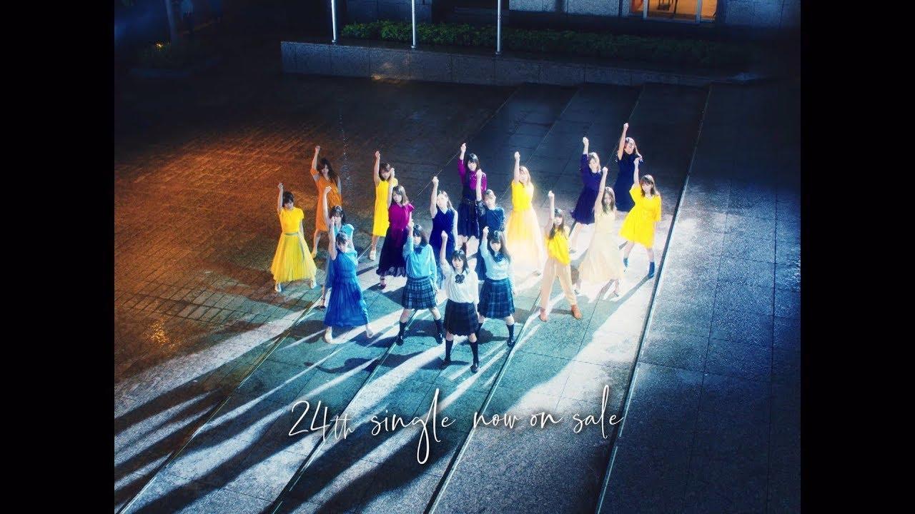 乃木坂46 - 独唱による遠藤さくらスペシャルエディションCM映像を公開  24thシングル 新譜「夜明けまで強がらなくてもいい」 2019年9月4日発売 thm Music info Clip